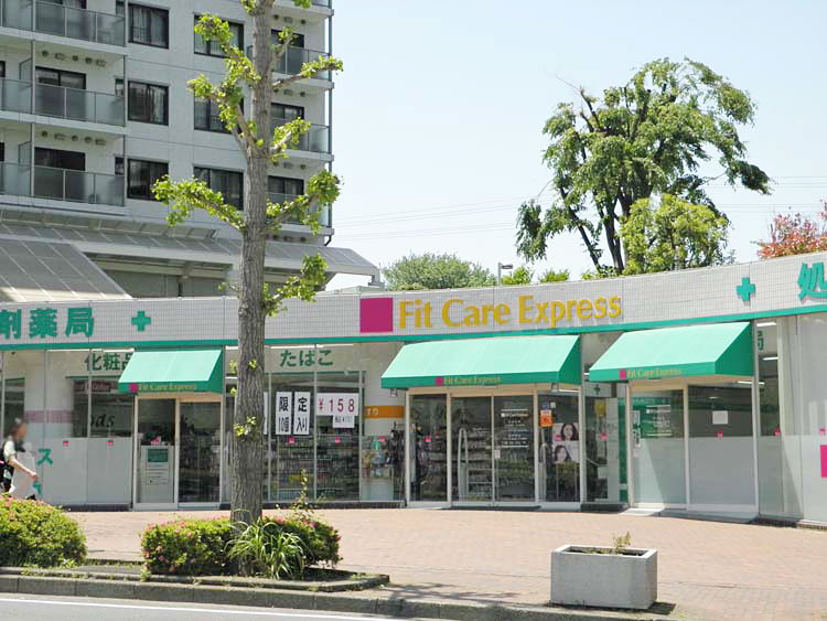 Fit Care DEPOT EXPRESS 東戸塚店
